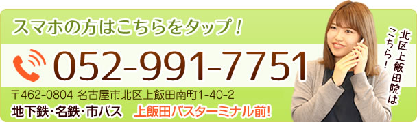 電話番号:0529917751